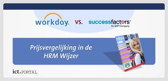 workday successfactors vergelijking prijzen